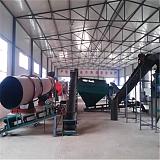 鄭州大華機械 牛羊糞有機肥粉狀生產線 小型有機肥造粒設備