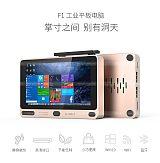 芯舞5寸win10平板电脑 带网口 usb hdmi接口迷你pc;