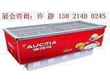 2019中国国际商用冷柜设备博览会【官方发布】
