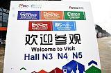 EPOWER2019第19届中国国际电力电工设备暨智能电网展览会