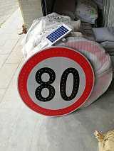 专业供应珠海道路施工牌32个赞,珠海交通施工标志牌厂家