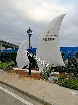 惠州合正东部湾雕塑,帆船雕塑,玻璃钢雕塑。地产雕塑;
