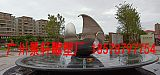 珠海雕塑,营销中心水景雕塑,城市雕塑,