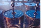 厂价直销茂名石化东海牌70A沥青 供应广东广西湖南重庆云南江西贵州;
