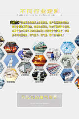 上海节能空压机 HPV永磁变频空压机 螺杆空压机