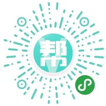 微幫同城信息平台全網招商加盟代理合夥人