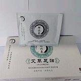 河北廠家二合一足貼老北京足貼皇家足貼OEM代加工電商推薦