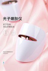 深圳美容面罩led光面膜儀美膚祛痘光子嫩膚儀美白面膜面罩美容儀器;