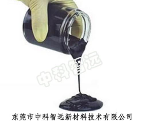 石墨烯导电浆料