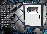 广西人造雾设备XR-300雾森系统安装;