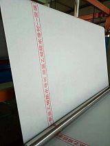 山东盛秋牌聚氯乙烯PVC防水卷材国标1.21.5厂家直销
