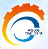 第十六届中国义乌五金电器博览会;