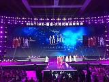 义乌金华东阳浦江会议活动策划,礼仪庆典活动婚礼婚庆,舞台搭建(图)
