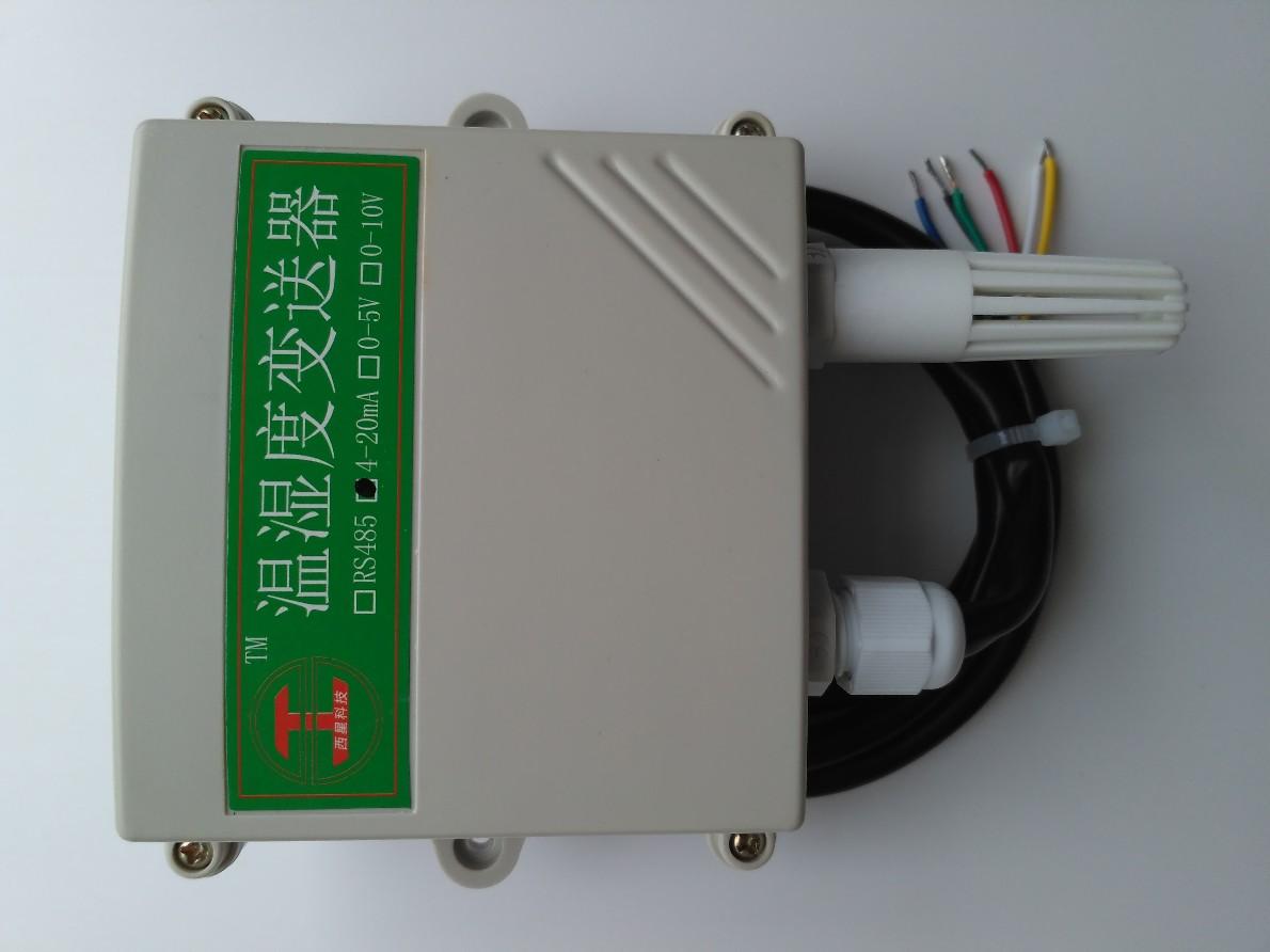 壁挂式PM2.5温湿度三合一传感器RS485MODBUS协议高精度进口传感器