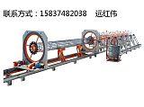 寶潤數控滾籠焊機彎曲切斷機數控彎曲中心數控拉彎機數控型彎機;