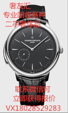 深圳哪里回收劳力士手表