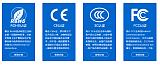 湖南立诺检测 皮革 皮毛 CMA CNAS质检报告 材质签定 检测报告