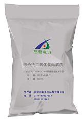 综合法二氧化氯电解质;