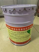 山东潍坊防水材料厂 水性环保951彩色聚氨酯防水涂料 室内防水涂料