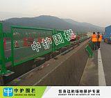 广东公路防眩网 高速中间隔离网批发 珠海绿化带护栏网价格美丽