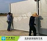 中山冲孔板护栏 金属板 厂家批发 3-5天货期