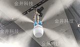 东莞JJ-05Z喷雾加湿器干雾降尘汽水厂房车间快速加湿
