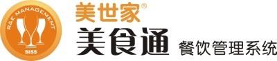 丰城餐饮软件