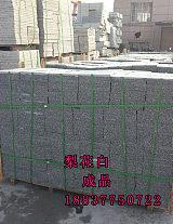 河南梨花白G735花崗岩石材毛板批發;