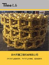 厂家直销推土机链条SD16链轨DFCB矿山专用履带