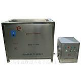 直供鑫欣超声波汽车缸体、散热器及零部件清洗机XC-7200B;