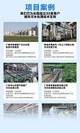 鴻淳環保工業汙水處理技術電鍍廢水造紙黑液印染汙水處理;
