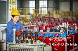干式变压器厂家 国网入围天晟电气