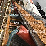 土方输送设备输送线沙土泥土输送带传送带