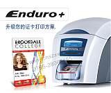 英国Magicard enduro+/3E/XR260员工证IC卡社保卡打印机;