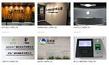 湖北 武汉——办公室网络设备安装、会议系统
