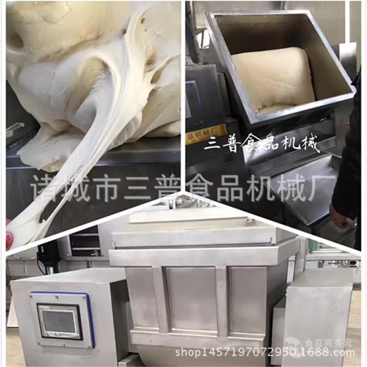真空和麵機供應商,麵製品加工設備