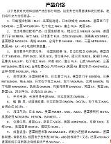 福州福大自动化科技淘宝彩票走势图表大全工业PLC配电工控变频器开关仪表;