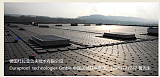 销售德国NOVOProof可焊接三元乙丙防水卷材 防水卷材 热焊型三元乙丙;