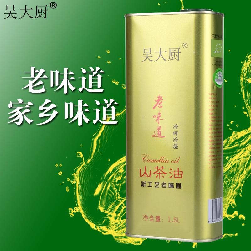 吳大廚山茶油1.6l物理壓榨茶籽油食用油月子油茶油