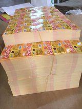 赣州市宏源印刷厂专业定制不干胶(透明 哑银 PVC 易碎等特殊材料);