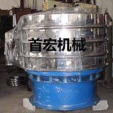 供应高效振动筛-佛山专业生产厂家