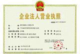 3,4-MDP-2P glycidate PMK CAS:13605-48-6
