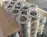 HG20593、GB/T9119、JB/T81平焊法兰 板式平焊法兰;