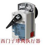 上海西门子球阀执行器GLB161.9E;