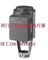 西门子SKD62电动液压执行器正品销售