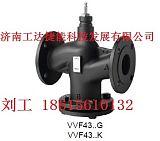 VVF43.65-63K西门子电动二通蒸汽阀