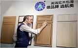 北京实木镀膜大板零甲醛释放不开裂环保健康,北京橱衣柜厂;