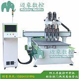 广东惠州做全屋定制用的开料机和覆膜机侧孔机多少钱?