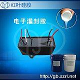 加成型導熱阻燃電子灌封膠HY 9060;