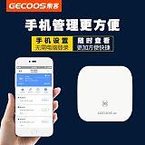 GECOOS集客吸顶无线AP酒店企业wifi覆盖大功率高密标准POE漫游;